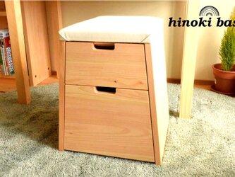 跳び箱風ワゴンスツール 国産ヒノキ無垢の画像