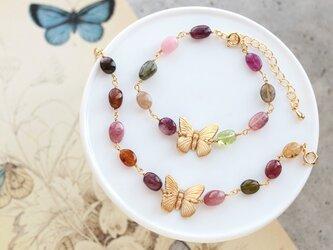 トルマリンと蝶々のブレスレットの画像