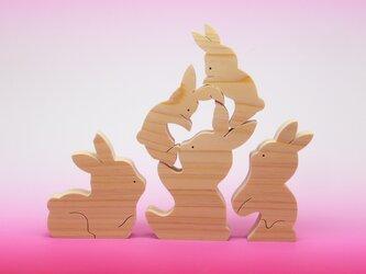 送料無料 木のおもちゃ 動物組み木 うさぎの五人家族の画像