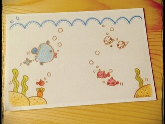 海のお手紙   4枚セットの画像