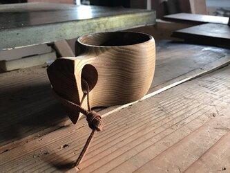 木製マグカップ 『タモ』ククサ 内面漆仕上げ his-156 北欧の画像