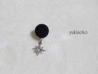 アロマブローチ(ピンズ)銀の星の画像
