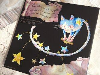 飾りタイル・猫のエミリー〜星のダンスの画像