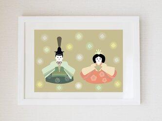 ひな祭り ポスター A4  飾り 壁面の画像
