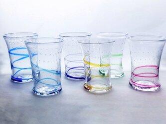 うずグラス*購入前に在庫、納期をお問い合わせくださいの画像