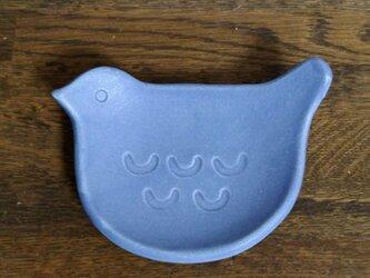 鳩の豆皿(青色)の画像