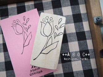 刺繍図案はんこチューリップ_02の画像