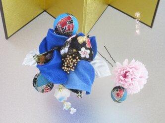 ひねり花 髪飾り 着物 卒業式 成人式 入学式 和装 青系 和 ヘアコーム 振袖の画像