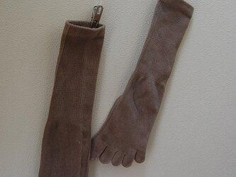 草木染め靴下 「栗のイガ」の画像
