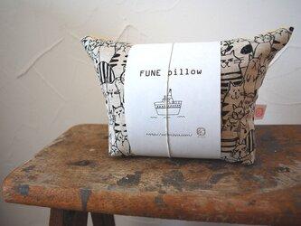 小さい船枕『FUNE』85の画像