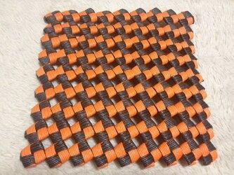 クラフトテープ四つ畳編み鍋敷きの画像