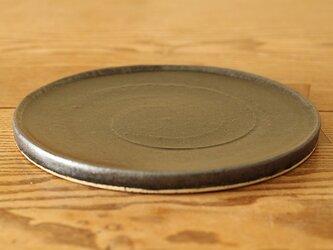 黒釉 台皿 -中-の画像