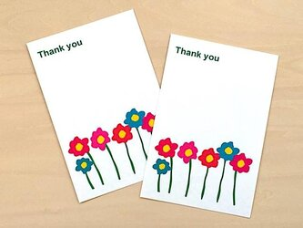 お花畑の39cardの画像