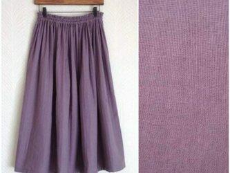 Wガーゼ(淡パープル) ロングスカートの画像