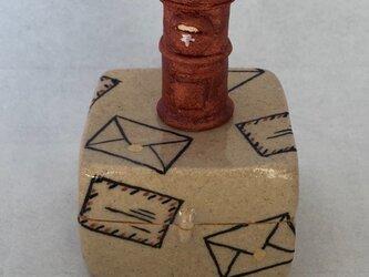陶ハコ「ゆうびんやさん」の画像