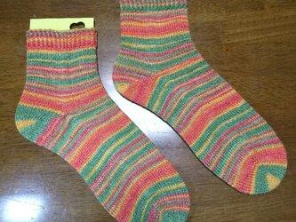 手編み靴下 opal Lucky9480の画像