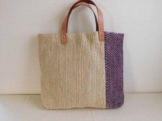 裂き織りバッグ 紫×ベージュの画像