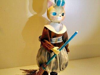 エオストレの日(猫族)の画像