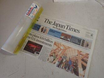 新聞紙英字新聞(ラップサイズ)の画像