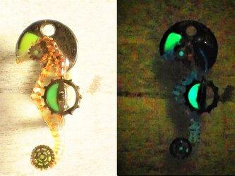 蓄光☆機械的なタツノオトシゴブローチ(オーダーメイド)の画像