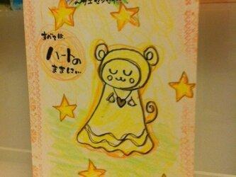 HEART GARDEN☆2枚セットの画像