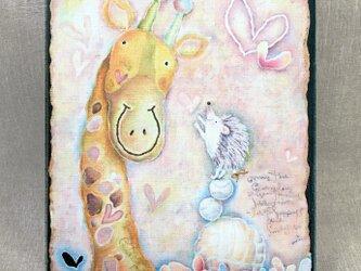 キリンさんとハリネズミ(アートキャンバスパネル)の画像