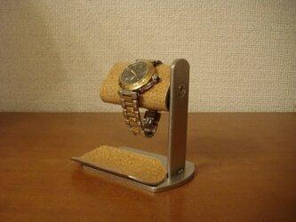 バレンタインデーに 腕時計スタンド プラスドライバーでだ円パイプの角度を変えられる腕時計スタンド トレイ付きの画像