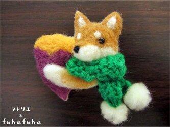 焼き芋のぬくぬくブローチ 柴犬の画像