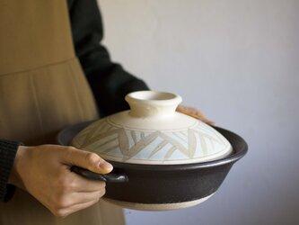 土鍋 arabesque3の画像