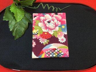 和物カードケース40枚入【大正浪漫】の画像