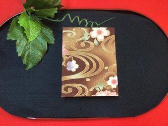 和物カードケース40枚入【茶流水】の画像