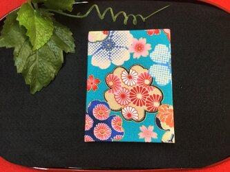 和物カードケース40枚入【水色小花】の画像