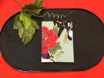 和物カードケース40枚入【牡丹美人】の画像