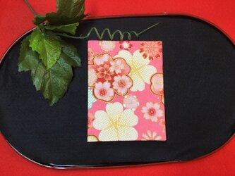 和物カードケース40枚入【桃色小花】の画像