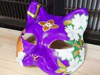 """一閑張り猫面  """"紫猫""""の画像"""