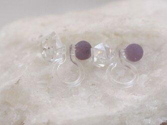 ハーキマーダイヤモンドとパープルカルセドニーのノンホールピアスの画像