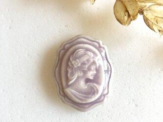 Cameo 紫 : 陶器 : ブローチ/帯留の画像