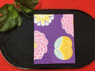 和物カードケース36枚入【紫花手毬】の画像