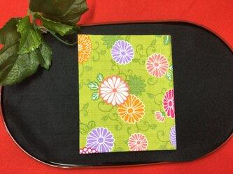 和物カードケース36枚入【黄緑彩色】の画像