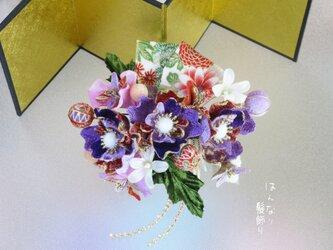 着物 髪飾り 成人式 七五三 和装 ヘアアクセサリー振袖 紫系の画像