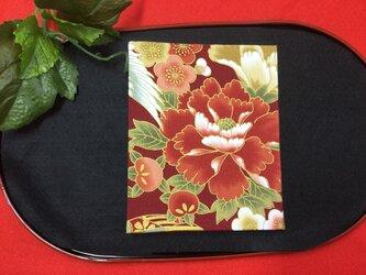 和物カードケース36枚入【牡丹満開】の画像