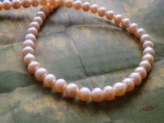 *♥*Borneo Saltwater Pearls Peach*♥*の画像