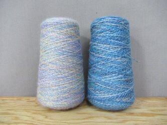 段染ウール&ラメ 2色の画像
