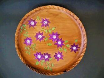 飾り皿 盆、菓子皿としても【花_クレマチス】イチイ 木彫り の画像