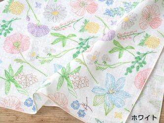 綿ダブルガーゼハンカチ(大)【in bloom/ホワイト】の画像