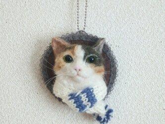 三毛猫マフラーオーナメント羊毛フエルトの画像