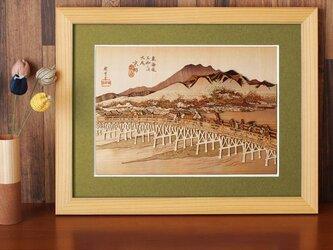 木はり絵「京師 三条大橋」の画像