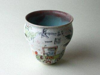 長い一日 /青磁 / 陶芸 / 湯呑 / 茶器/ ceramic/potteryの画像