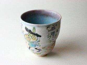 夜の森には鬼がいる /青磁 /陶芸 /湯呑 / 茶器 / art ceramic japanの画像