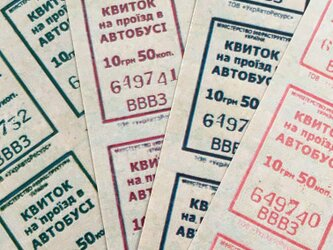 UKRAINE ticketseal seat 4枚set(196枚)の画像